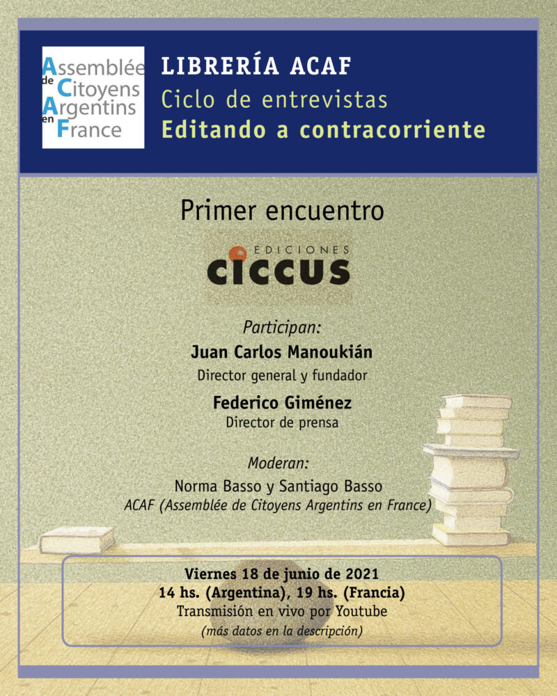 acaf ciccuus