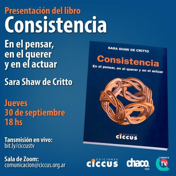 Presentación del libro «Consistencia»